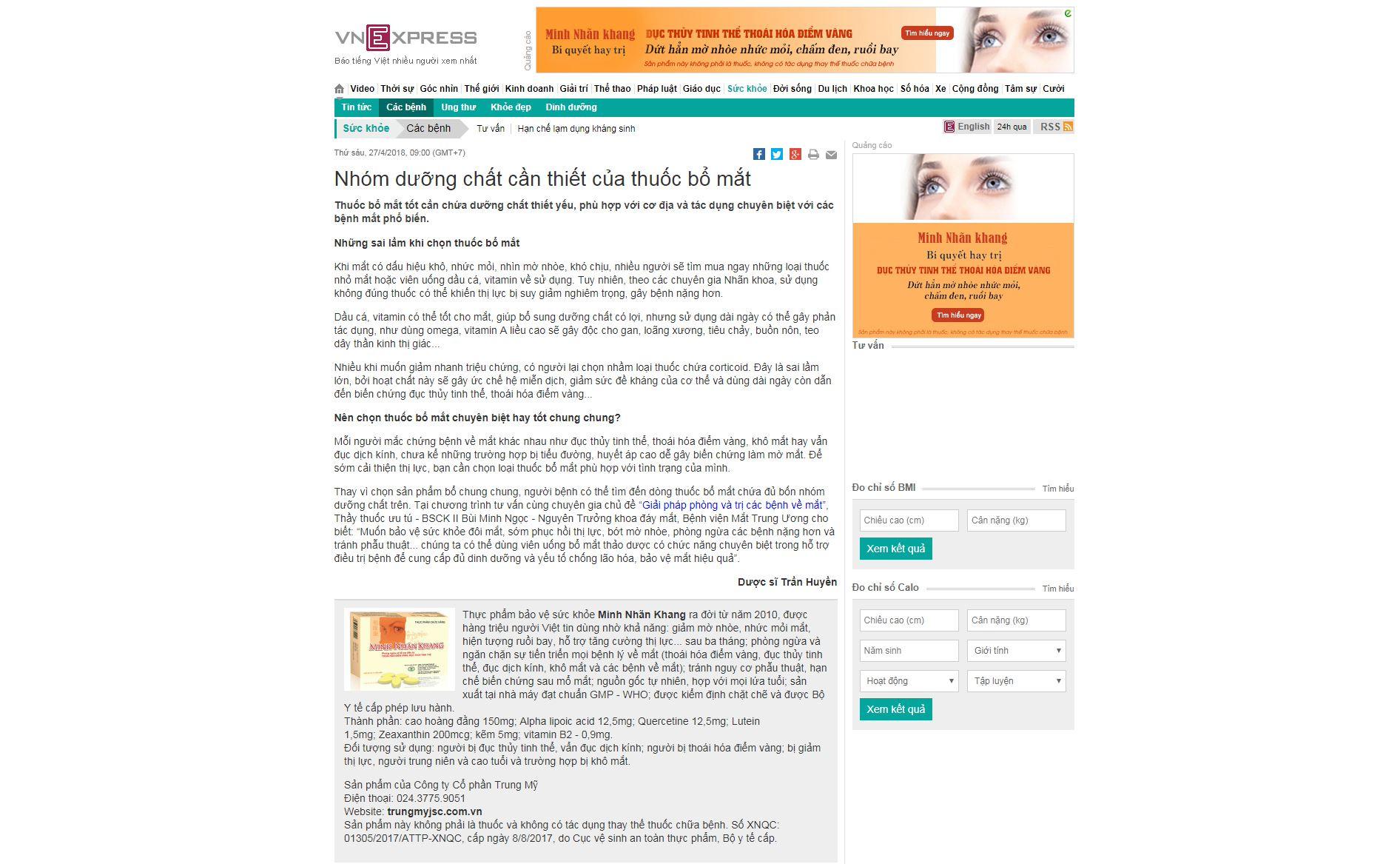 Thông tin về Minh Nhãn Khang được nhiều trang báo uy tín đăng tải